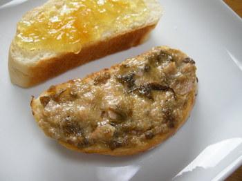 ばっけ味噌トースト2.JPG