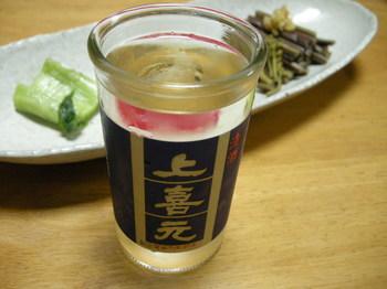 上喜元カップ1.JPG