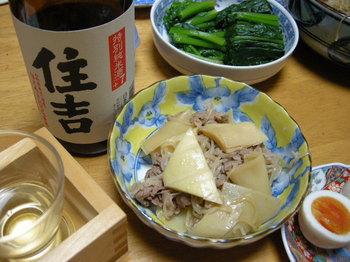 住吉・スモッち・筍と牛肉の煮物.JPG