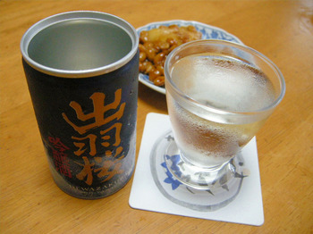 出羽桜吟醸a.jpg