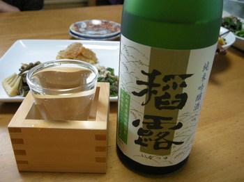出羽桜稲露1.JPG