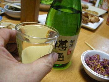 初孫樽酒で乾杯.JPG