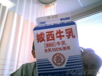 城西牛乳.jpg