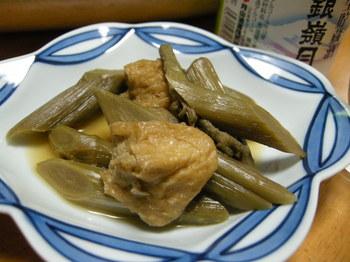 山ウドの煮物.JPG