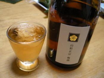 山形正宗の梅酒1.JPG