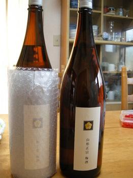 山形正宗の梅酒3.JPG