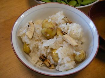 松茸と栗のおこわ3.JPG