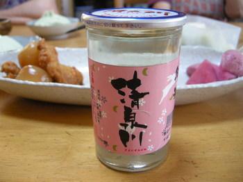 清泉川1.JPG