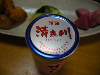清泉川2.JPG