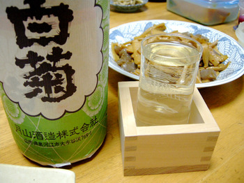 白菊a.jpg