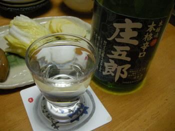 秀鳳の庄五郎.JPG