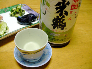 米鶴a.jpg