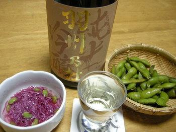 羽州の杜 低価格純米吟醸.JPG