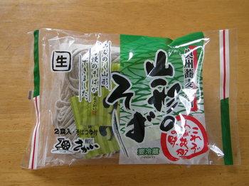 酒井の奥州蕎麦2.JPG