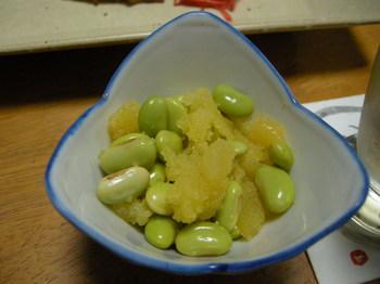 数の子豆.JPG