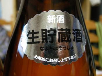 朝日鷹2.JPG