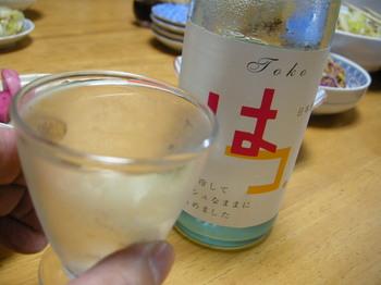 独りで乾杯.JPG