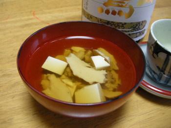 紫ホウキ茸の醤油汁.JPG