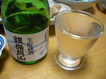 銀嶺月山生貯蔵酒.JPG