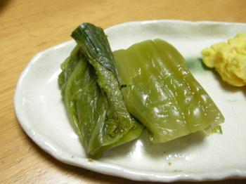 青菜漬.JPG